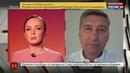 Новости на Россия 24 Немцы считают что в берлинском провале виновата сама Меркель