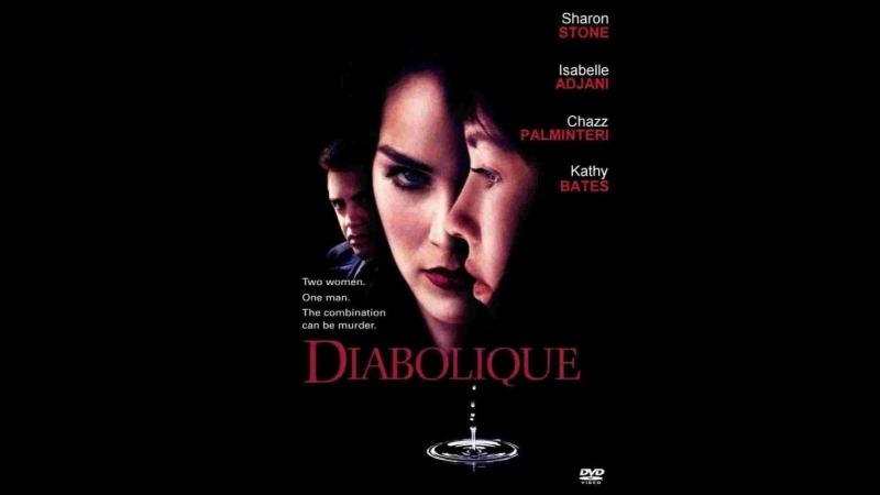 Дьявольщина(Дьяволицы) / Diabolique (1996) перевод Гаврилова