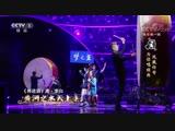 Китайский древняя поэзия музыка
