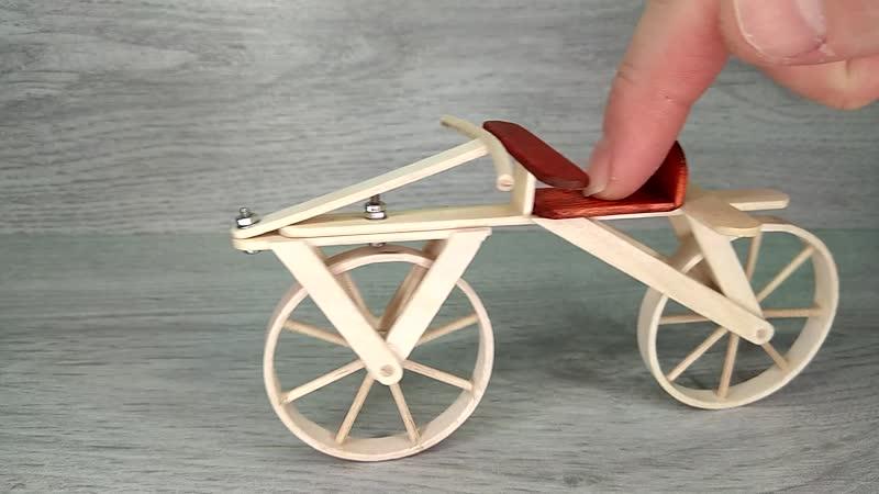 Первый в мире велосипед (модель)