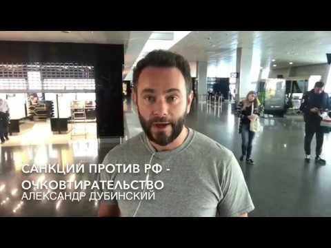 Антироссийские санкции - очередное очковтирательство Порошенко