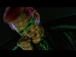 Бэтмен навсегда - Финальная битва