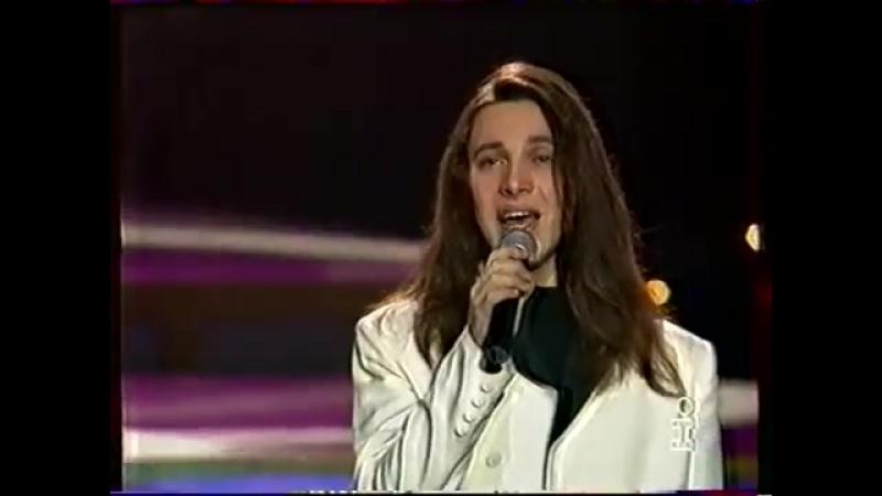 Фристайл Ах какая женщина 1996