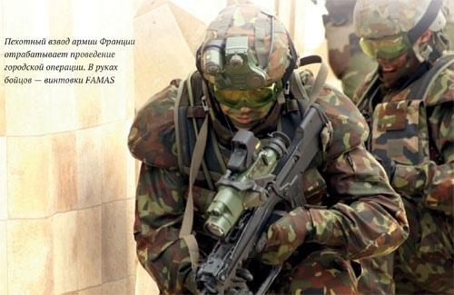 famas f3 штурмовая винтовка несколько послевоенных десятилетий на вооружении армии франции стояли самозарядные винтовки mas 49/56 под уникальный патрон калибра 7,5 мм, не использовавшийся ни в
