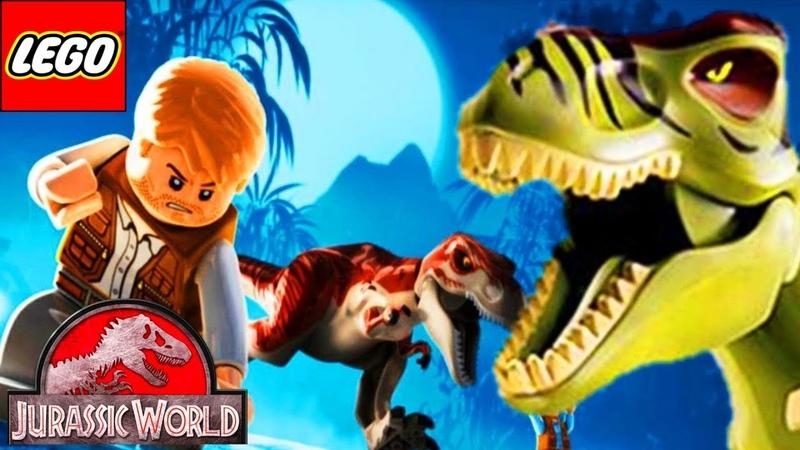 ЛЕГО мультик игра про динозавров Парк Юрского Периода 1-10 серии Детское видео лего мультик