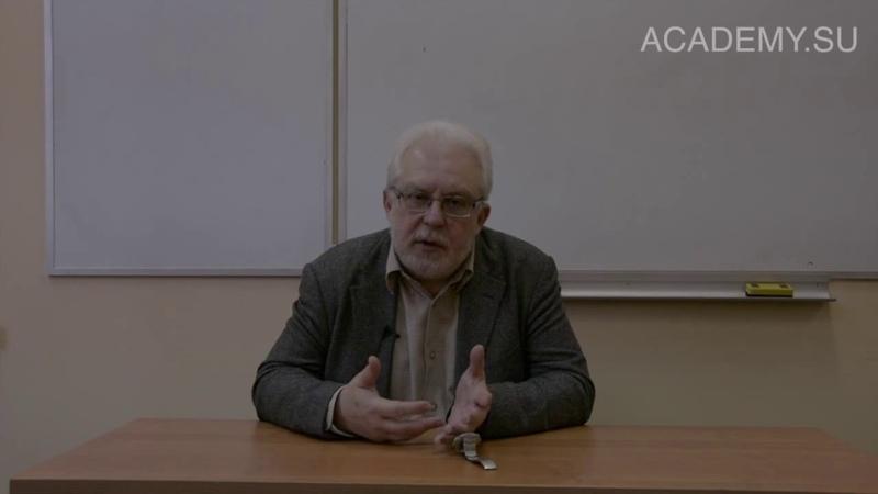 Декарт и cogito Доброхотов А Л НИУ ВШЭ