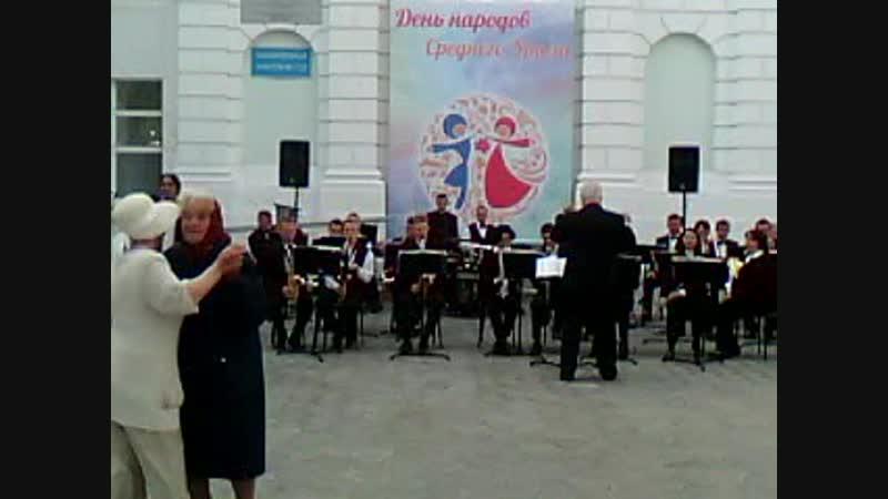 День народов Среднего Урала танцы под духовой оркестр у Дк 8 сентября 2018 г АСБЕСТ
