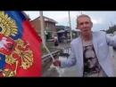 Зоофил Панин идет в Крым. Сентябрь 2014