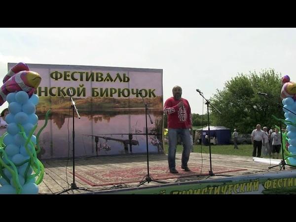 Товстоног Юрий - Удачная рыбалка