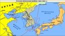 Русско японский конфликт рассказывает востоковед Виктор Кузьминков