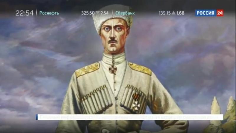 Врангель. Путь русского генерала. Фильм первый