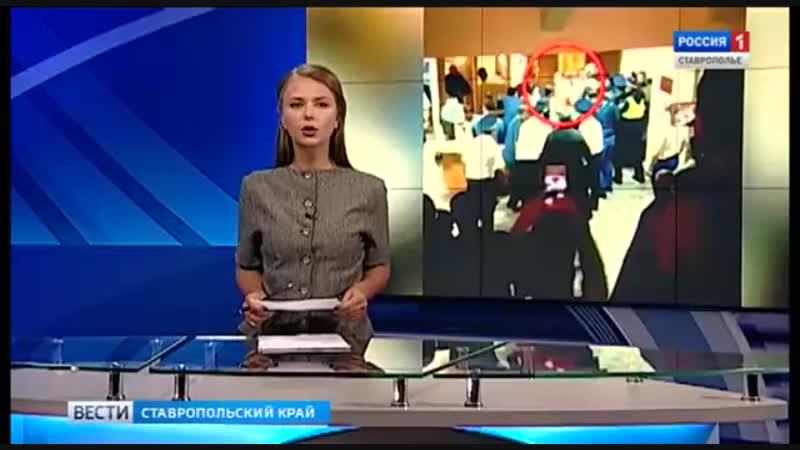 как лживое ВГТРК освещала события в Кисловодске, выдавая за Дебоширов и Украинский майдан