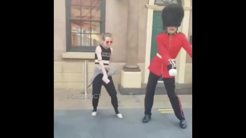 Британский гвардеец танцует