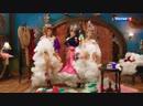 Песня Капризы мачехи и её дочерей Отрывок из фильма Золушка 2018