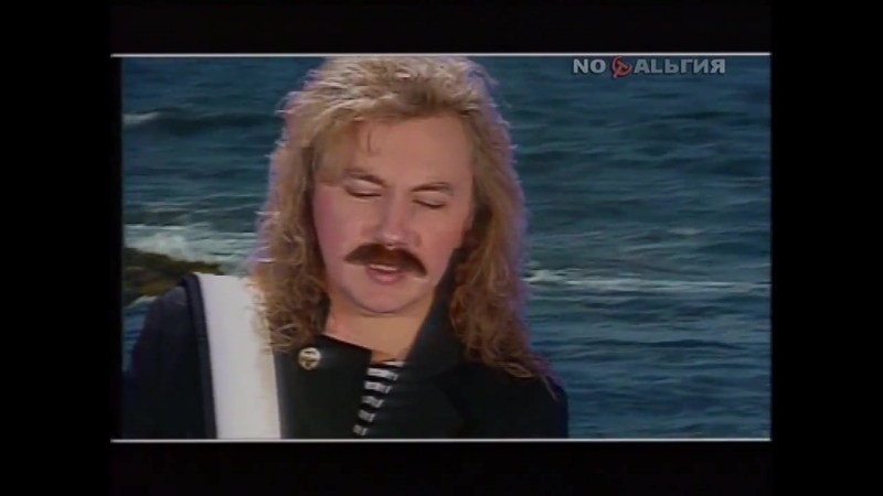 Игорь Николаев и Наташа Королёва Дельфин и русалка 1992 г