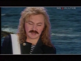 Игорь Николаев и Наташа Королёва - Дельфин и русалка (1992 г.)