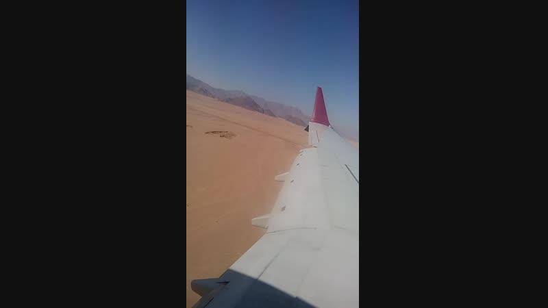 Landing to sharm el sheikh
