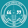 ОВТ МГУ/ДА МИД РФ/МГИМО 2018