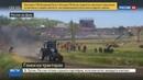Новости на Россия 24 • Грязь, песок и даже огонь гонки на тракторах собрали 15 тысяч зрителей