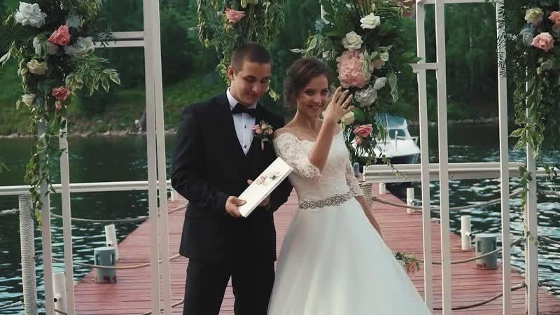 Клип || Иван и Ксения