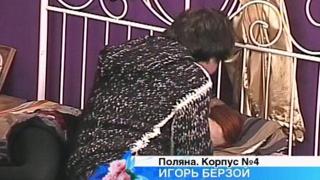 ДОМ-2 Город любви 3561 день Вечерний эфир (08.02.2014)