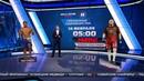 Анонс боев Харитонова и Минакова в Bellator на Матч ТВ