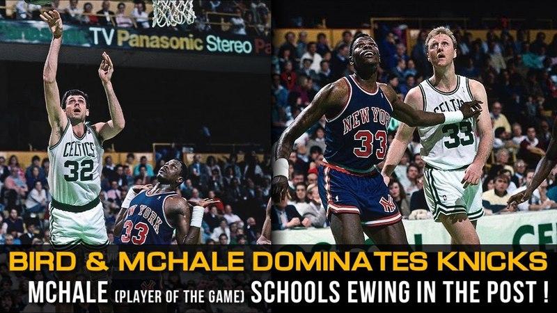 Larry Bird Schooling, McHale Dominates Ewing In The Post! (Knicks @ Celtics, 1988 Playoffs)
