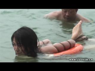 Bondage Swim