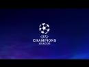 Новая заставка Лиги Чемпионов