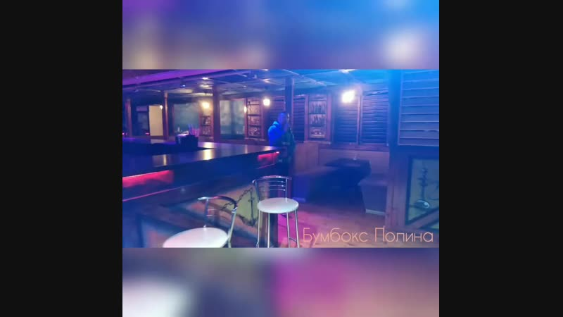 Алушта караоке бар на набережной  2ч Санёк 🗣️ Бумбокс-Полина