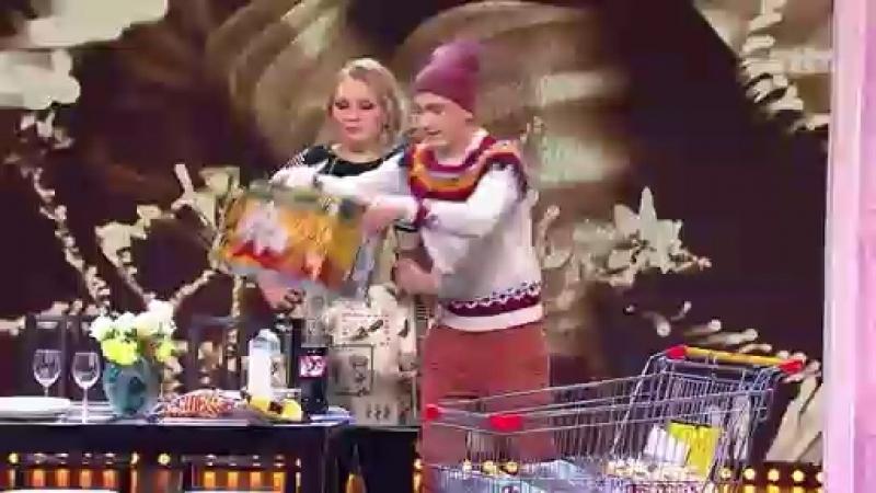 Отправила мужа за покупками 🤣