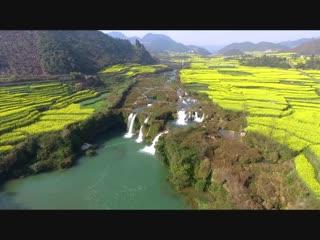 Луопинг и Синьи, Юньнань и Гуйчжоу Китай.