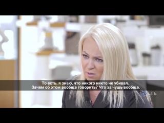 Яна Рудковская о геях в Чечне