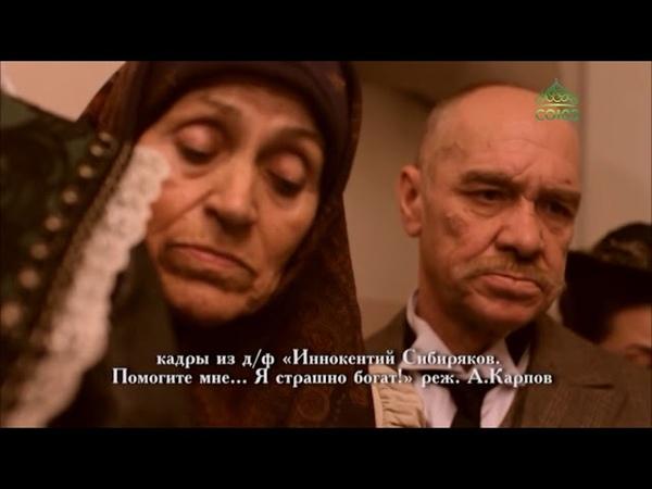 В Москве в рамках фестиваля Артос прошел показ фильма Помогите мне я страшно богат