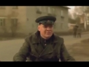 По ту сторону волков (2002) 4 серия