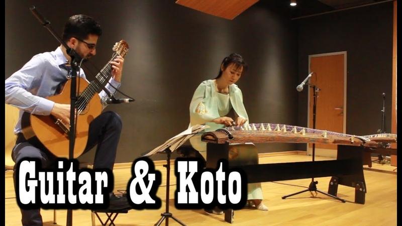 Guitar Koto Tolgahan Çoğulu Atsuko Suetomi 百花譜