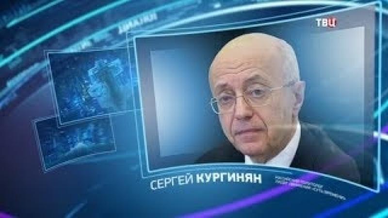 Кургинян жирному подпиндоснику о наших ЧВК 21.04.18г
