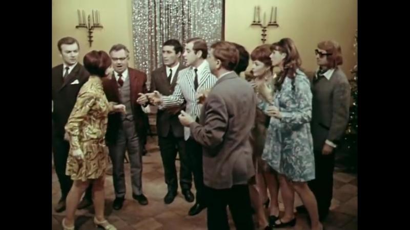 Кабачок 13 стульев (31.12.1969)