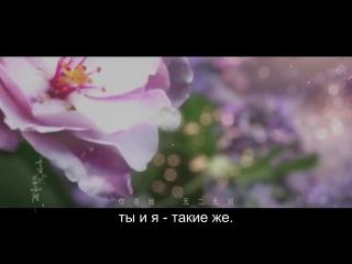 К Луне - Са ДинДин - OST Удушающая сладость, заиндевелый пепел