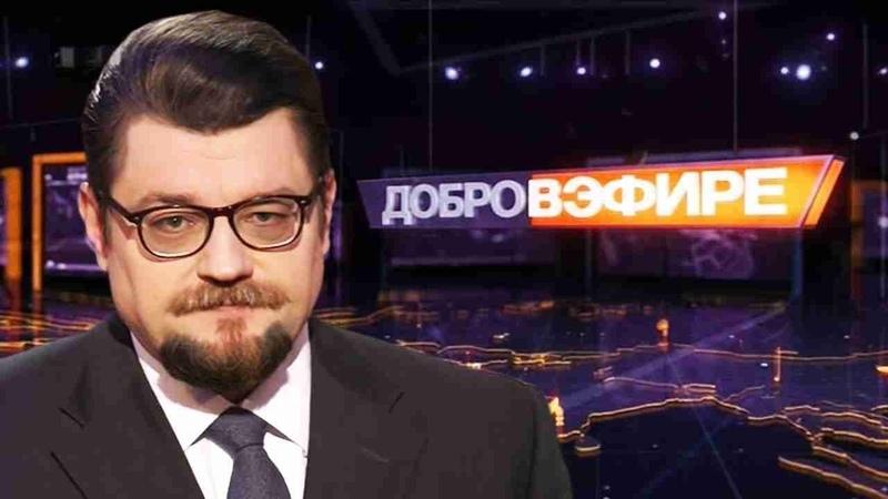 Сегодня. Итоги с Олегом Панютой 09.09.2018