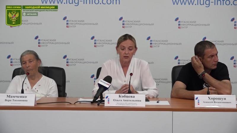Киевские силовики издевались над жительницей Луганщины из за отказа её брата сотрудничать с СБУ.