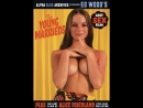 Молодожёны \ The Young Marrieds (1972)