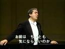 Giuseppe Di Stefano - Core 'Ngrato - 1974 - Japan