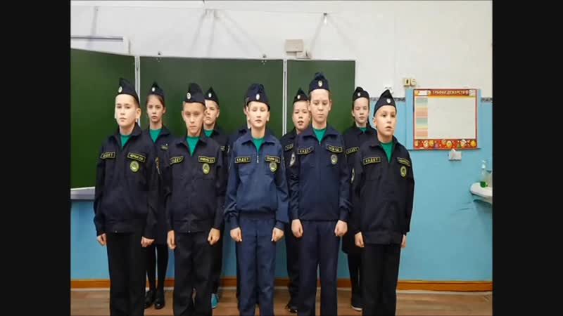 Зеленецкие кадеты поздравляют с 10-летием