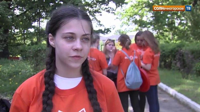 Волонтеры организовали праздник для детей из центра реабилитации Незабудка