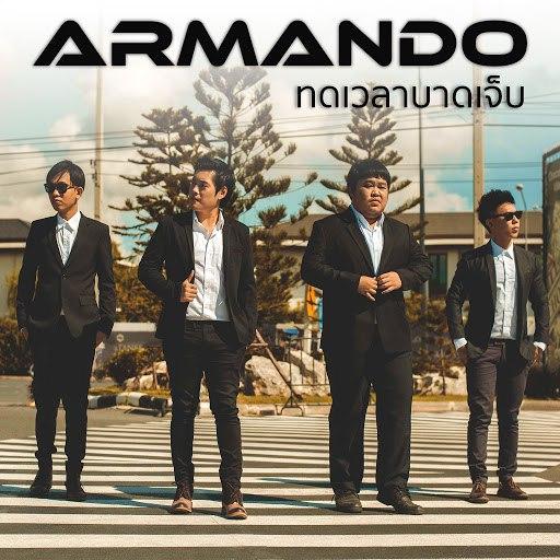 Armando альбом Tod Wayla Bard Jeb