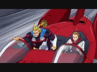 Моя геройская академия: два героя / boku no hero academia the movie: futari no hero