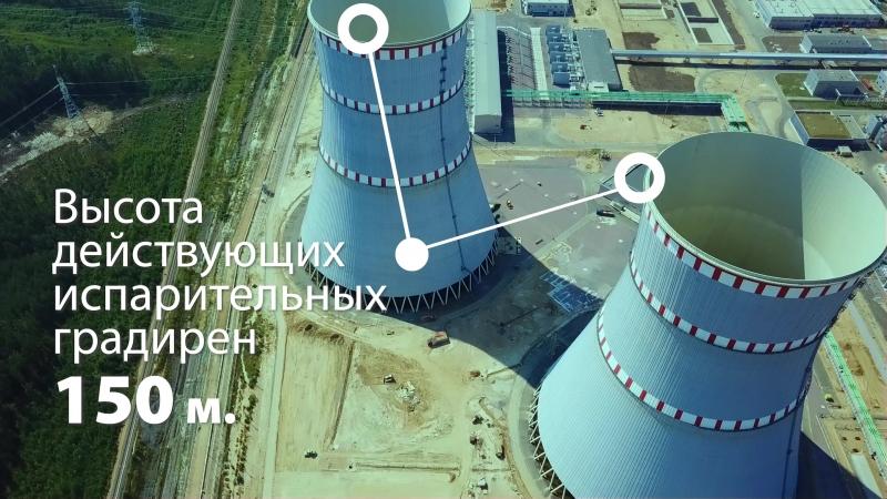 Сооружение испарительной градирни для 2-го энергоблока ЛАЭС-2