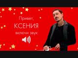 Ксения-HD 1080p