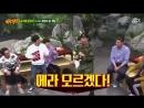Ли Сын Ги в шоу Knowing brothers
